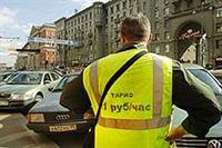 В Москве можно пожаловаться на нелегальную парковку, фото 1