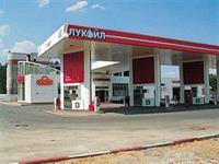 В России зафиксировали снижение цен на топливо, фото 1