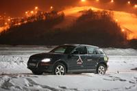 Audi quattro camp в Яхроме, фото 1