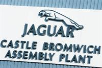 JCB отказалась покупать Jaguar, фото 1