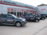 Компания Mitsubishi пришла в Тверь, фото 1