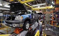 Компания Ford Motor покупает завод в Румынии, фото 1