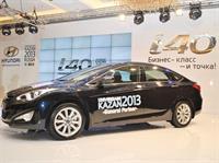 Hyundai i40 стал автомобилем XXVII Всемирной летней Универсиады, фото 8