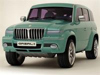 Саудовская Аравия создаст собственную автомобильную компанию, фото 1