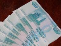 Сажать будут за взятку больше 3000 рублей, фото 1