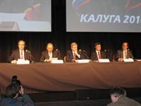 Peugeot, Citroen и Mitsubishi будут собирать в Калуге, фото 1