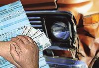Новый коэффициент аварийности при заключении договора ОСАГО, фото 1