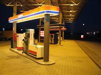 Бензин дешевеет, надолго ли?, фото 1