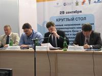 Автотранспортный форум Сочи-2011, фото 2