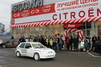 Citroen устроил день открытых дверей, фото 1