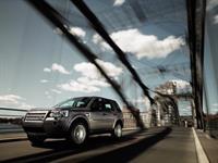Последние автомобили Land Rover по старым ценам!, фото 3