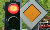 Списанные светофоры на службе страны, фото 1