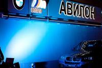 В Москве открылся новый центр «Авилон», фото 3