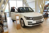 В компании Артекс прошла премьера нового Range Rover, фото 1