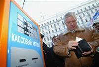 В Москву завезли паркоматы, фото 1