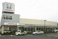 Honda меняет президента, фото 1