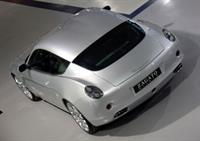 Zagato подготовила уникальное купе Maserati GS Zagato, фото 1