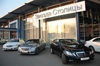 «Звезда столицы» представила новый Mercedes Е-класса, фото 2