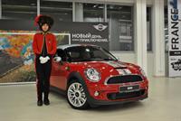 Major собрал 27 автомобильных брендов в одном City, фото 7