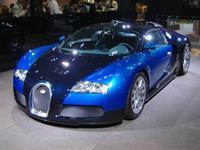 Forbes составил список 10 самых дорогих серийных автомобиля, фото 1