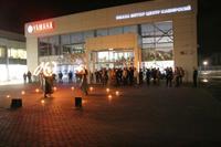 Первый в Москве «Ямаха Мотор Центр Каширский», фото 1