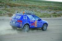 Volkswagen Touareg Stanley добрался до Южной Африки, фото 1