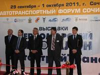Автотранспортный форум Сочи-2011, фото 1