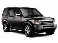 Последние автомобили Land Rover по старым ценам! , фото 1