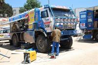 Ралли-рейды. Дакар-2009. День восьмой. Здесь вам не равнина..., фото 7