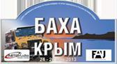Команда «ПЭК» продолжит борьбу за чемпионство на «Бахе Крым», фото 1