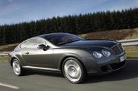 Bentley отзывает 4 автомобиля, фото 1