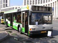 Давайте вместе подарим автобус детям-инвалидам!, фото 1