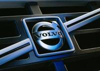 Volvo приступает к строительству нового завода, фото 1