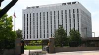 Совершивший ДТП американец прятался на территории российского посольства, фото 1