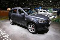GM планирует начать производство Chevrolet Captiva в России, фото 1