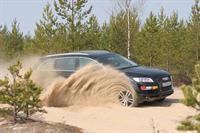 Audi Q7 Challenge – экстремальное покорение Карелии, фото 1