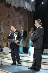 В Москве прошел конкурс на звание Лучшего банкира России, фото 2