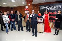 18 ноября 2007 г. состоялось торжественное открытие нового автосалона сети «Автоцентр Планета» , фото 2