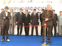 «АВТОТРАНСПОРТНЫЙ ФОРУМ СОЧИ-2011», XIII выставка «Черноморский Автосалон» и III выставка «АвтоСтройТранс», фото 2