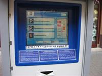Столичному мэру предложили ввести годовые парковочные абонементы для местных жителей, фото 1