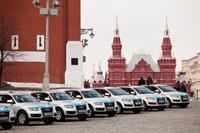 Олимпийских медалистов наградили автомобилями Audi, фото 3