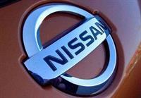 Nissan начинает самый масштабный отзыв в своей истории, фото 1