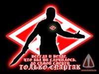 Фанаты «Спартака» объявили войну «ЛУКОЙЛу», фото 1