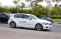 Весенний тест-драйв BMW в Авилоне, фото 2