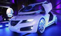 Кто делает самую красивую концептуальную машину?, фото 1