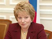 Автолюбители выиграли суд у Валентины Матвиенко, фото 1