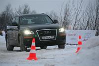 Audi quattro camp в Яхроме, фото 4