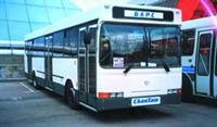 Автобусы Москвы переходят на газ, фото 1