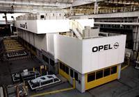 Германия решила поддержать Opel деньгами, фото 1