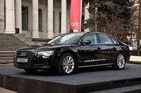 Audi подарила ГМИИ им. Пушкина обновленный А8, фото 4